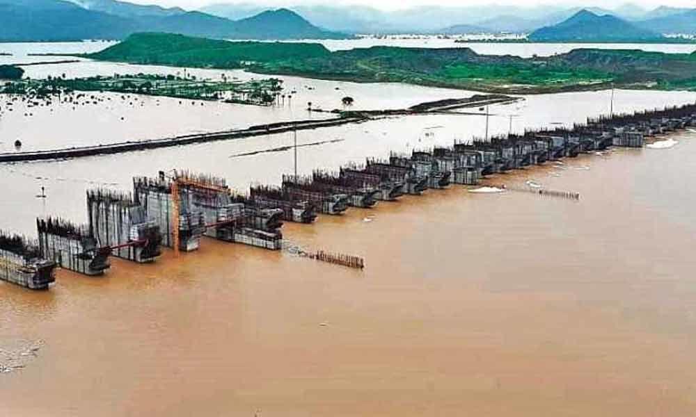 RTGS issue flood alert to Godavari river