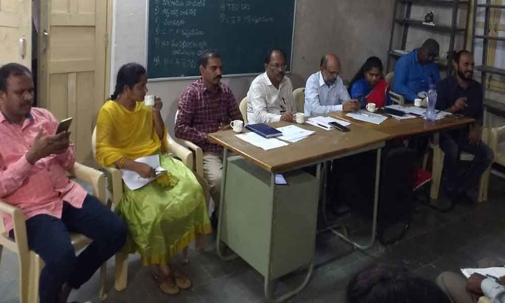 Review meeting held on Haritha Haram