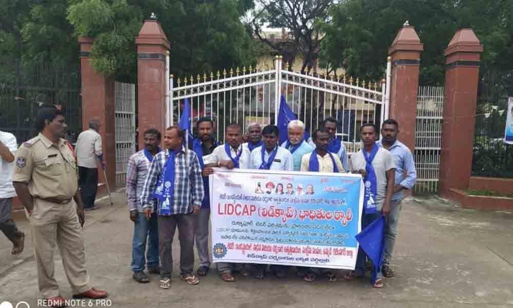 Karimnagar: Set up Leather Park in Rukmapur village