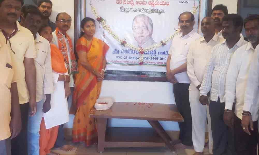 BJP leaders condole Arun Jaitleys death