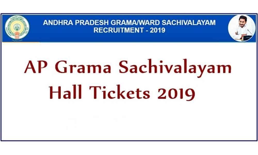 AP Grama Sachivayalam 2019 hall tickets released, download now