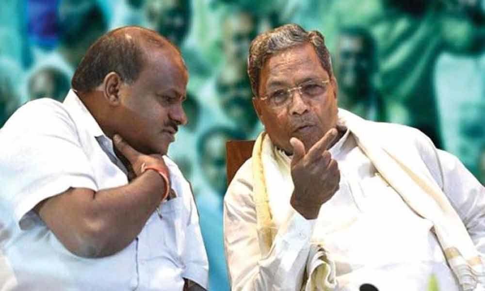 Kumaraswamy never treated me as friend but like enemy: Siddaramaiah