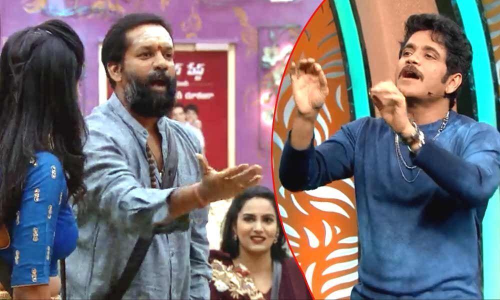 Bigg Boss Telugu Season 3: Nagarjuna
