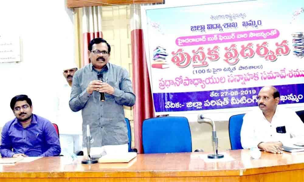 Book fairs in 140 Khammam schools on August 30