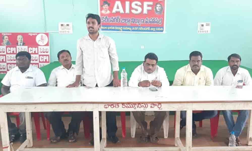 Oppose private university Bill: AISF