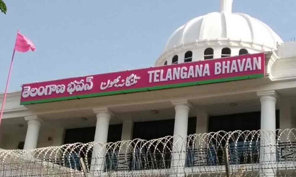 TRS appoints in-charges for coordination in civic polls