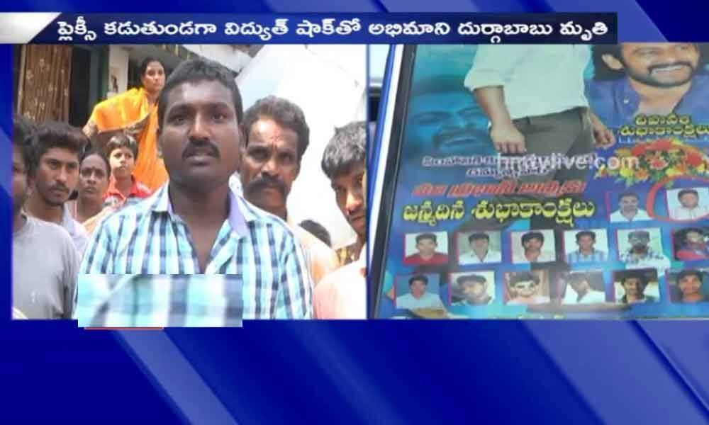 Prabhass fan dies while erecting a banner