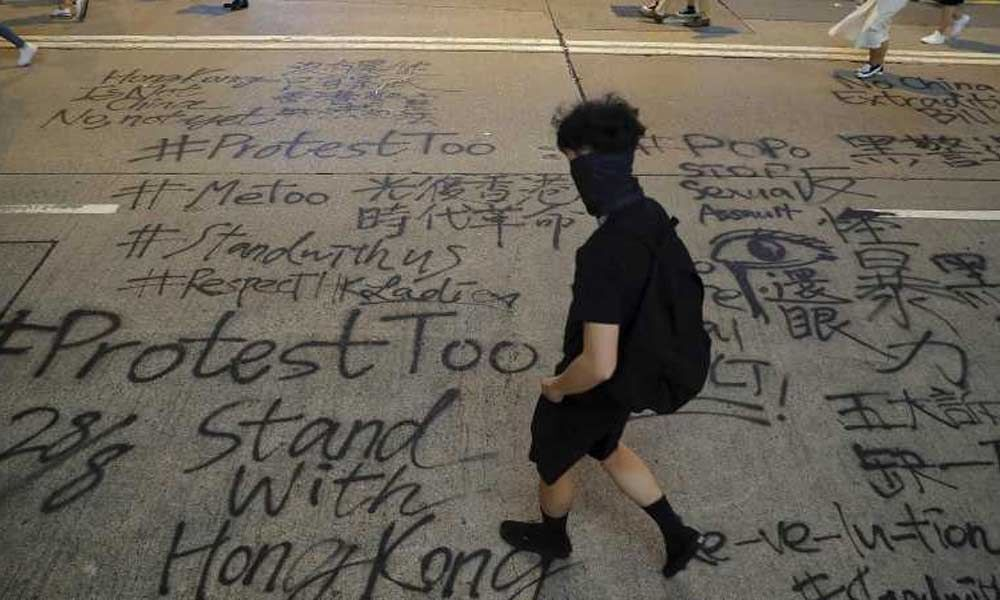 Hong Kong Police to ban rally planned for coming weekend