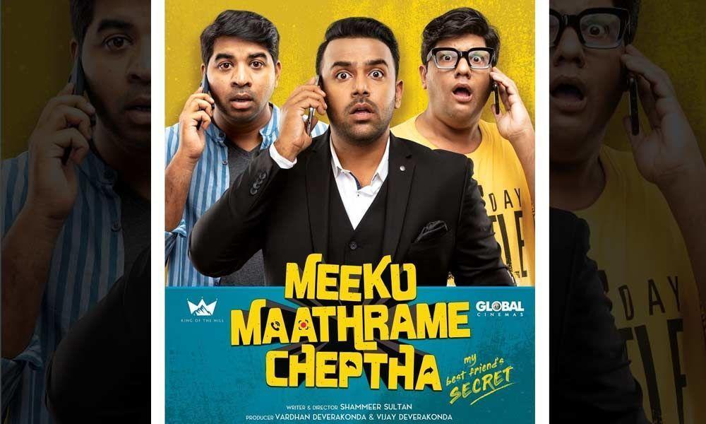 Meeku Matrame Chepta first look unveiled