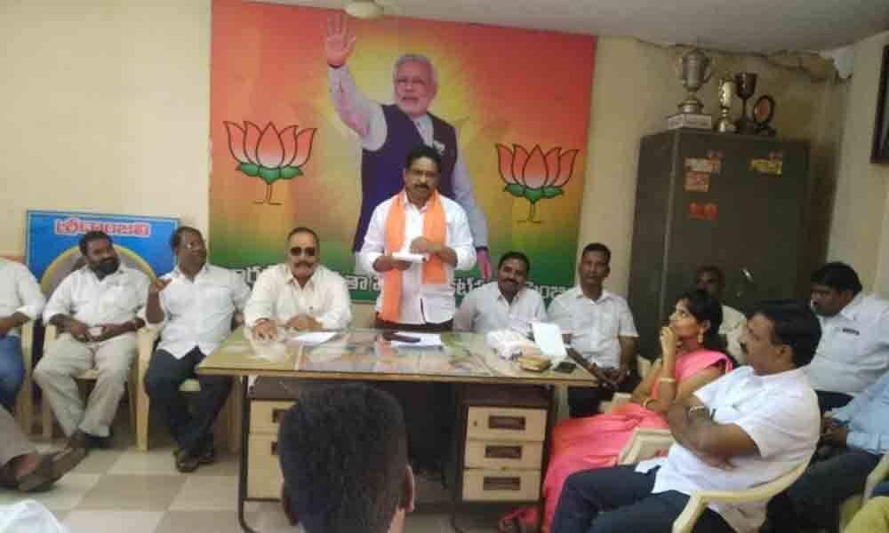 BJP membership review meeting held in Kukatpally