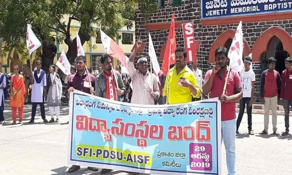Educational institutions bandh peaceful in Ongole