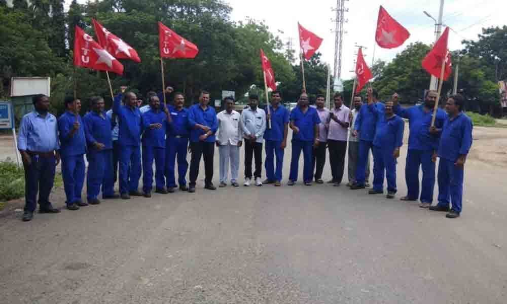 Patancheru: CITU opposes packages to industrialists