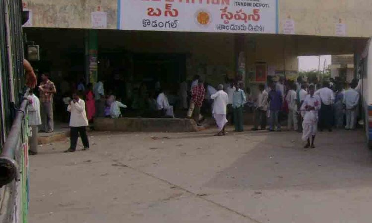 Lack of facilities at Kodangal bus stand irks commuters
