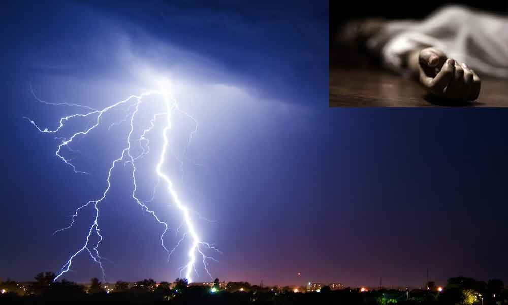 Lightning strike claims two lives in Mancherial