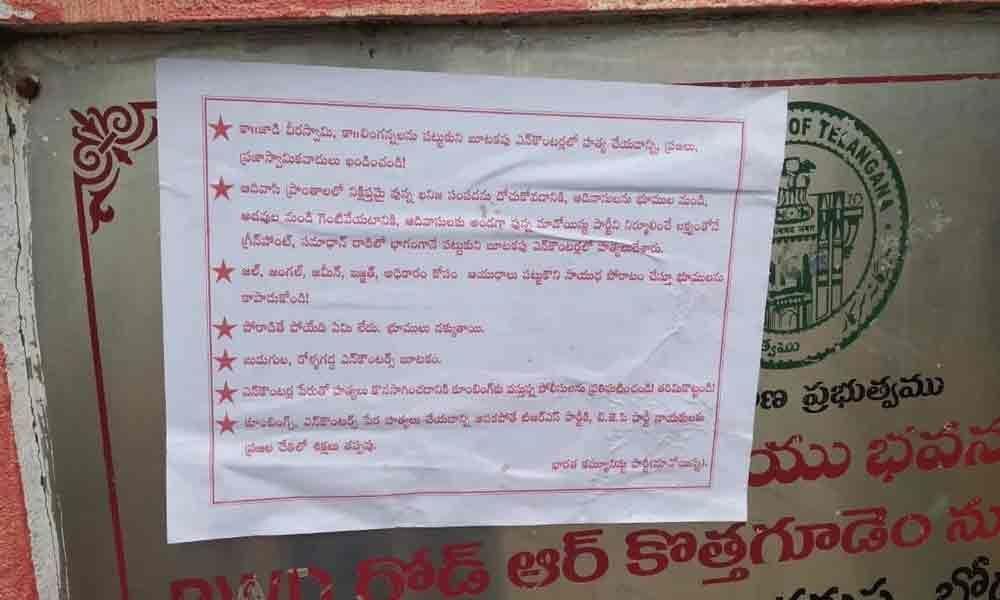 Maoist posters surface in Cherla mandal