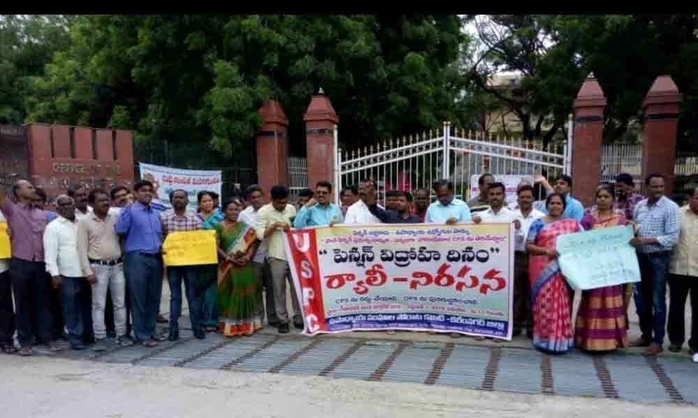 Dissolve CPS, renew old pension system in Karimnagar: USPC