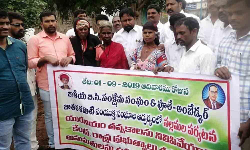 BC body, Ambedkar-Phule Jatara Committee oppose Uranium mining in Nagarkurnool