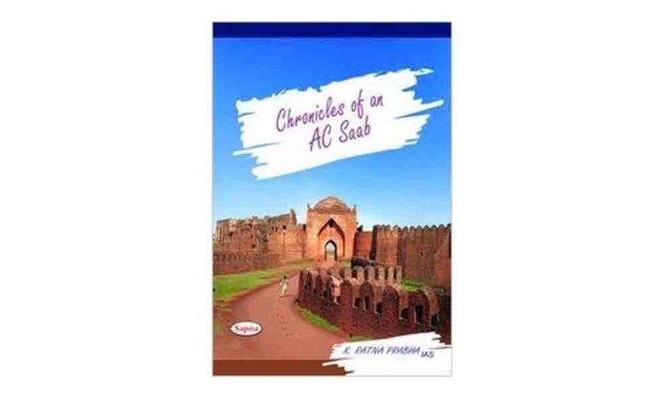 Khairatabad: Chronicles of an AC Saab by Ratna Prabha unveiled