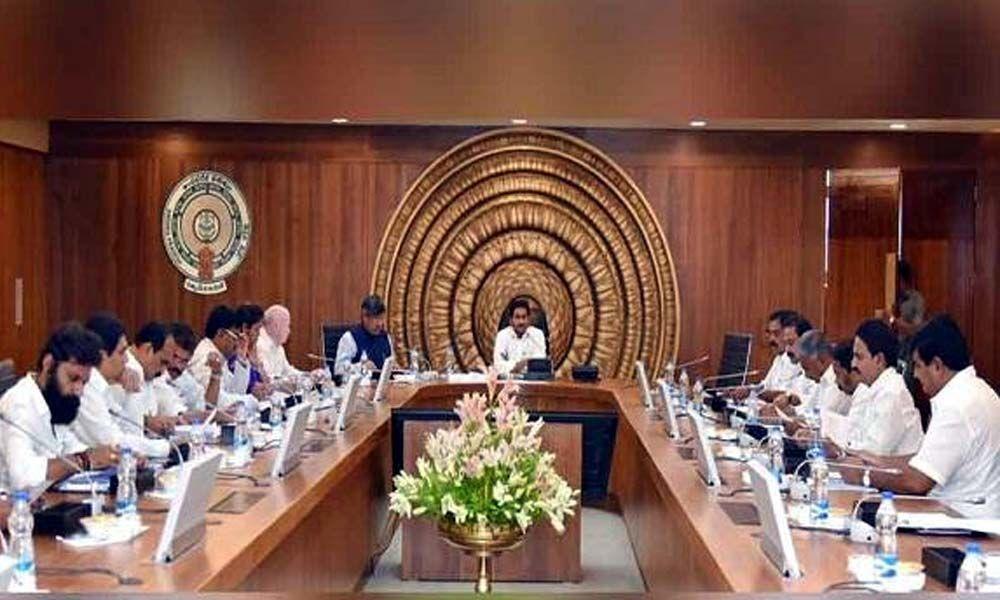 AP Cabinet meeting started in Amaravati