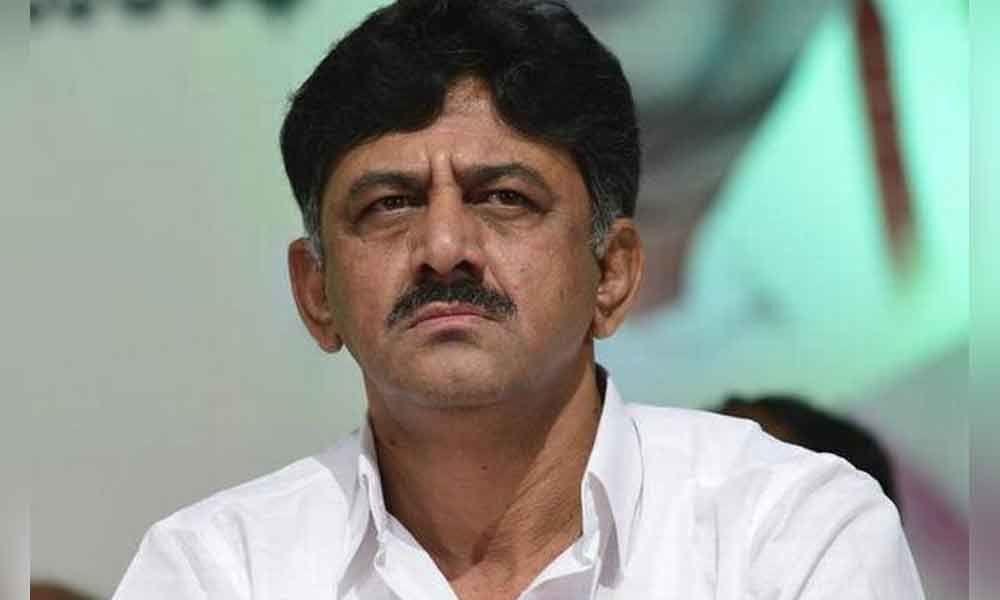 Shivakumar Case : Court orders the leader to 10 day ED custody