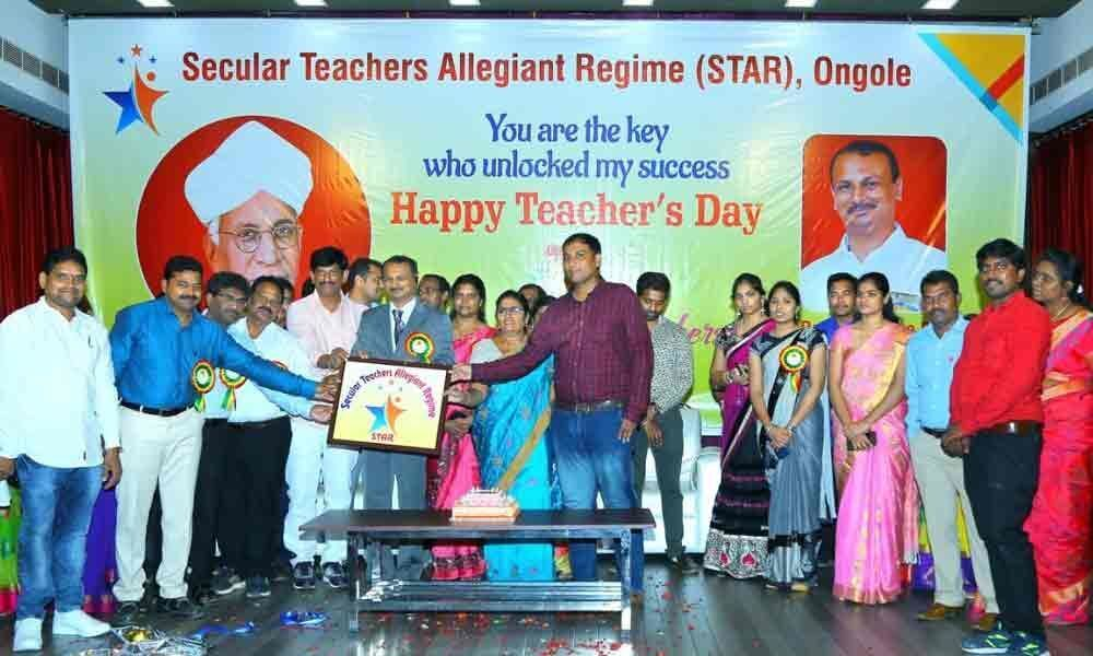 STAR Society inaugurated in Ongole