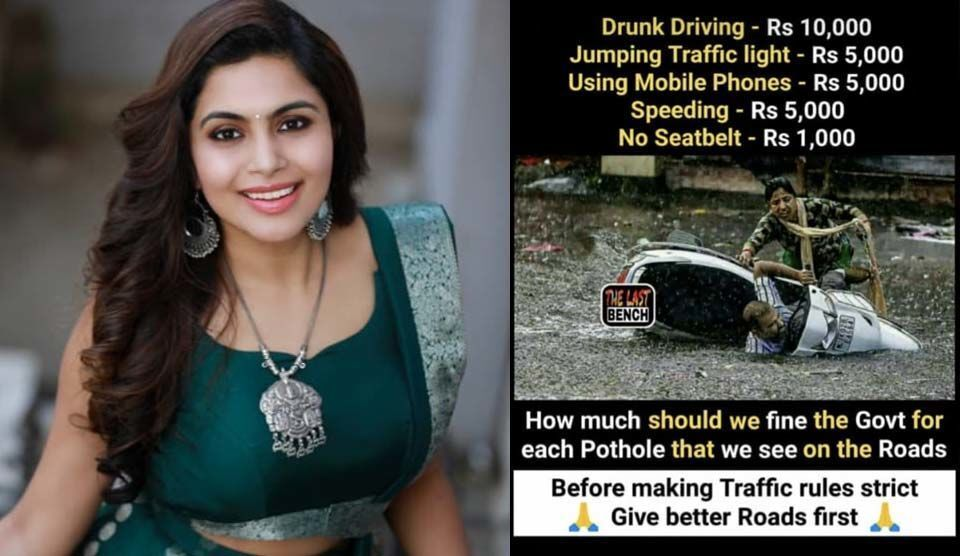 Kannada Actress asks government to fix roads before imposing fines