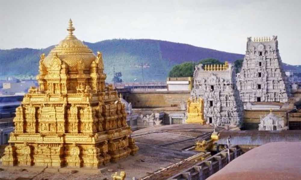 Reports of VIP darshan tickets price hike come to the surface, TTD denies the development