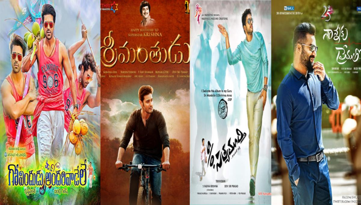 Father sentiment rules Tollywood with GAV, Srimanthudu, SOS and now Nannaku Prematho