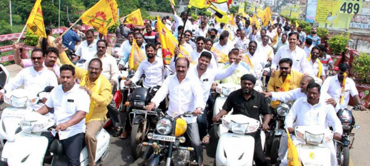 Protests, rallies mark Bharat Bandh in East Godavari
