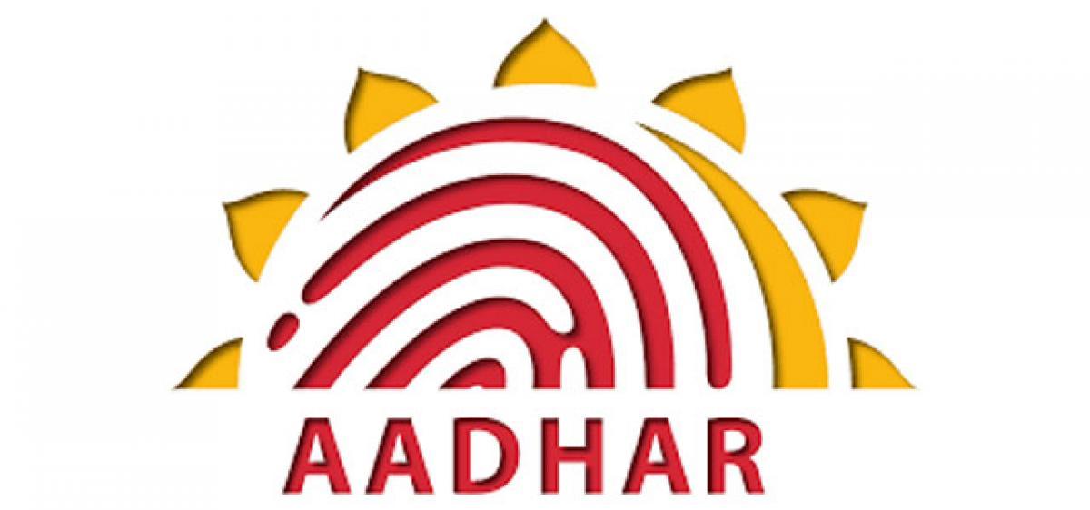 Govt makes Aadhaar must for crop insurance policies