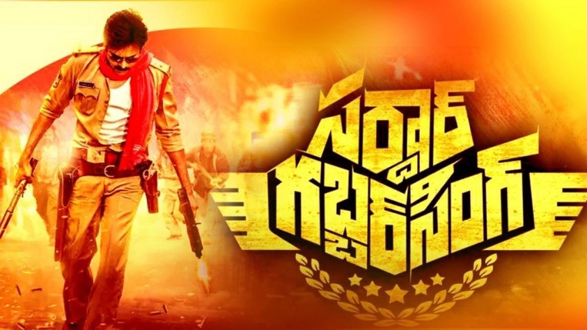 Sardaar Gabbar Singh sets new benchmark in Telugu cinema