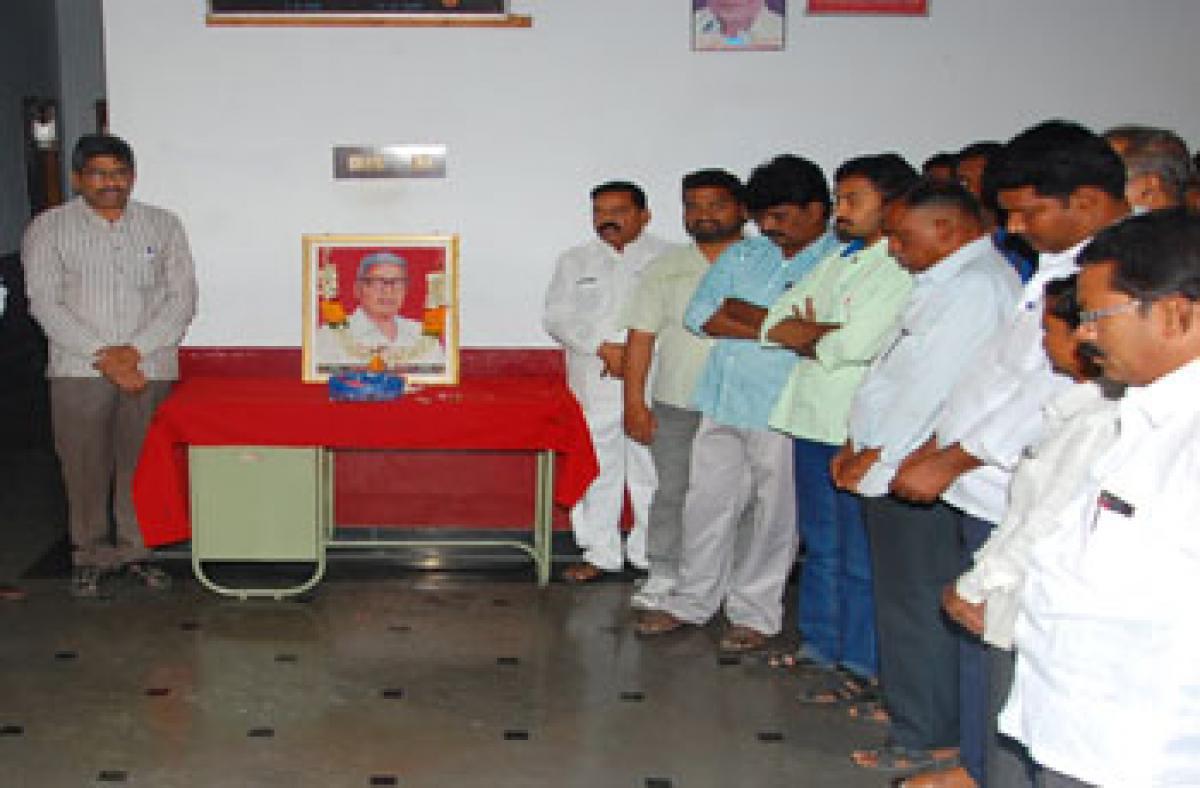 21st death anniversary of Manchikanti observed