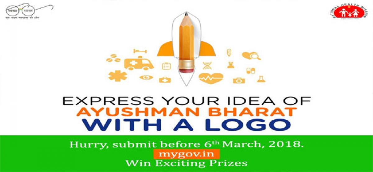 Ayushman Bharat logo competition dates extended
