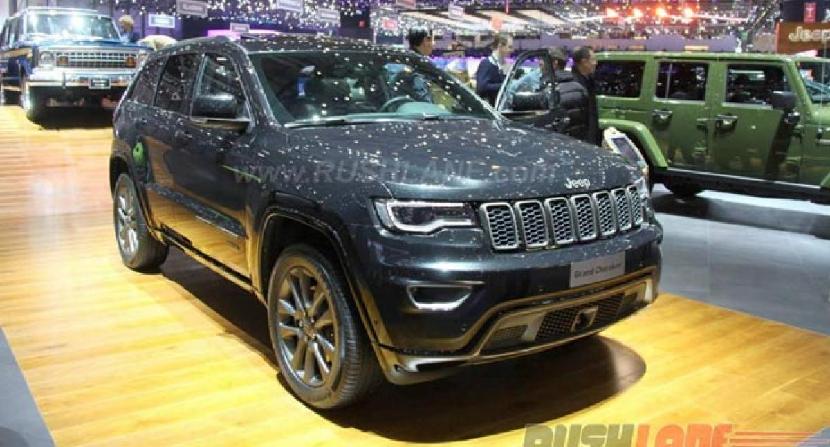 Fiat C-SUV to debut at Sao Paulo Motor Show