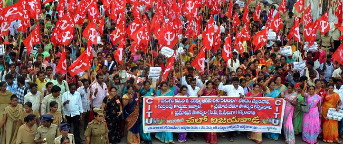Velugu Village Organisation Assistants demand hike in salary