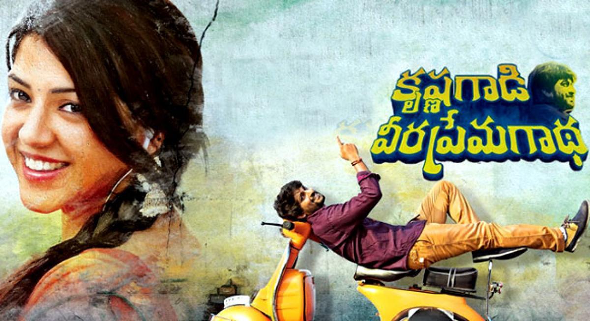 Krishna Gadi Veera Prema Gadha Full Review and Rating