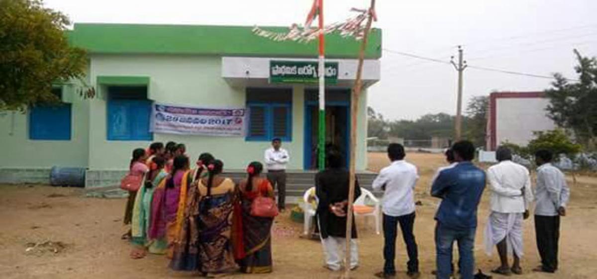 Nagaram e-PHC to be ready by April
