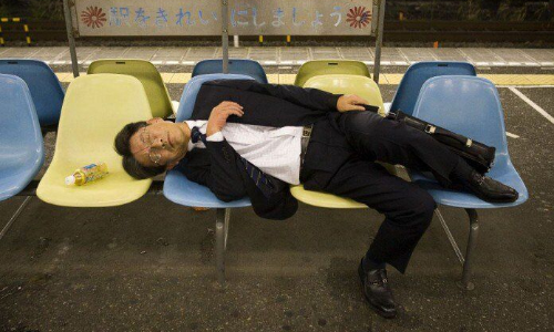 Japanese firms tackle epidemic of sleeplessness