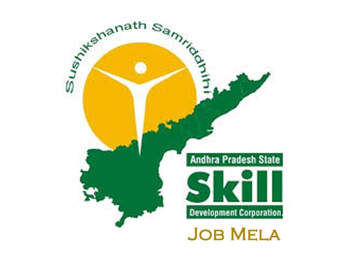 Job Mela by APSSDC on Jan 23, 24