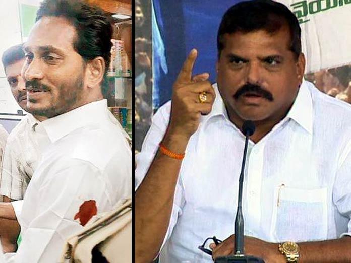 Conspiracy behind YS Jagans attack, says Botsa Satyanarayana