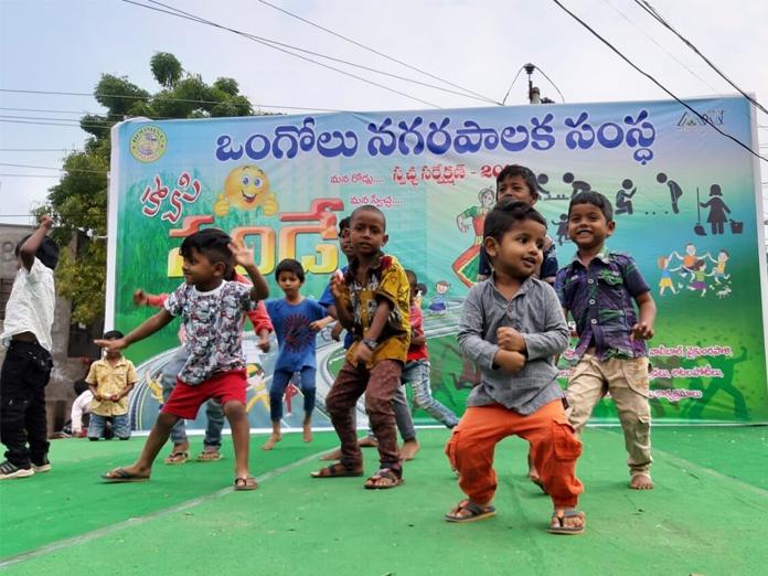 'Happy Sunday,' 'Anandalahiri' entertains public in Ongole