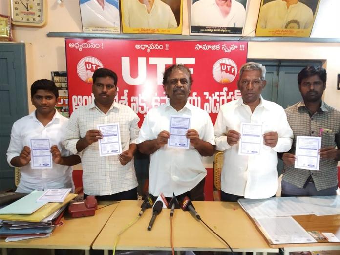 Study material for Group I, II, III exams in Guntur