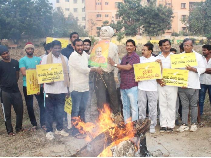 Narendra Modi effigy burnt