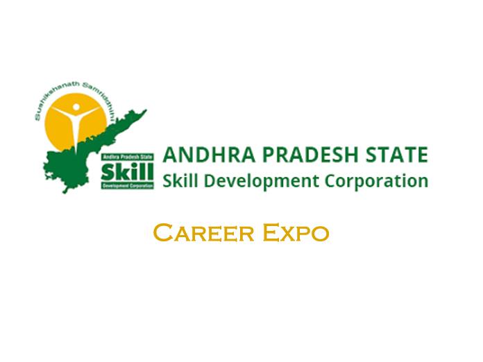 APSSDC career expo on Jan 23, 24