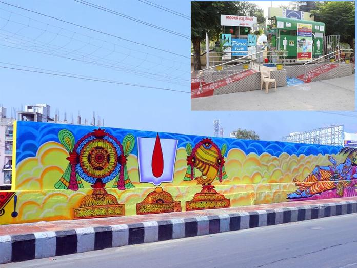 Swachh Survekshan : MCT gives Tirupati complete makeover