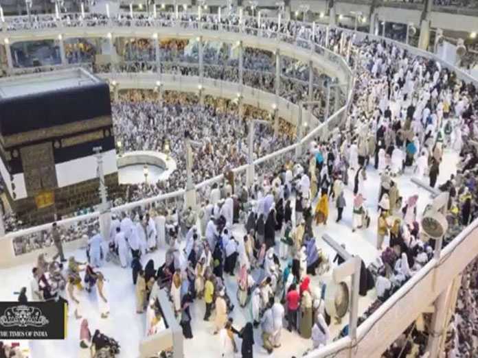 Haj Committee clears air of confusion