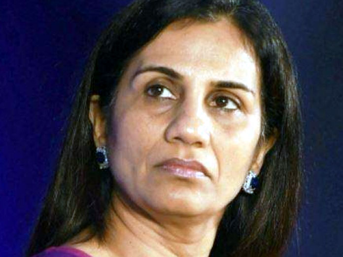 Chanda Kochhar violated banks code of conduct: Srikrishna panel report