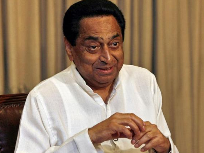 "Kamal Nath Says He Forgives Teacher Who Called Him ""Daku"""
