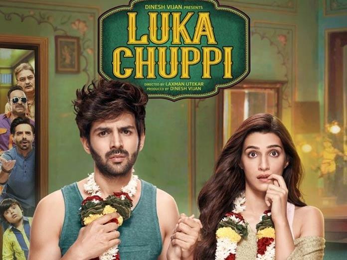 Kriti Sanon Unveils Second Poster From Luka Chuppi