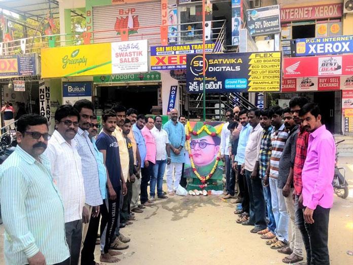 Glowing tributes paid to Netaji